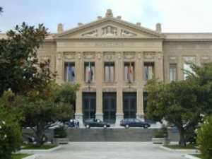 Municipio Messina