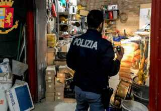 Polizia Furto Messina